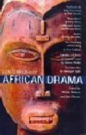 Contemporary African Plays - Death and the King's Horseman & More