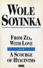 From Zia With Love & A Scourge of Hyacinths