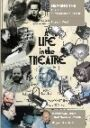 Hearing the Light - A Life in the Theatre