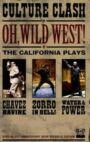 The California Plays
