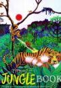 The Jungle Book - Musical - SMALL CAST VERSION