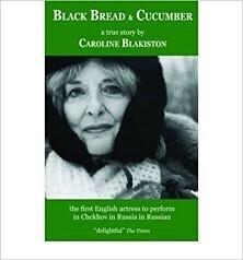 Black Bread & Cucumber